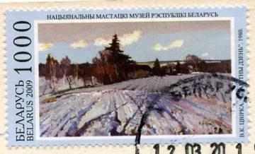 http://sd.uploads.ru/t/bx1v5.jpg