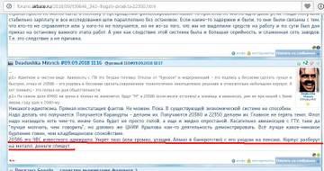 http://sd.uploads.ru/t/bylg6.jpg