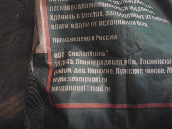 http://sd.uploads.ru/t/byzYH.jpg