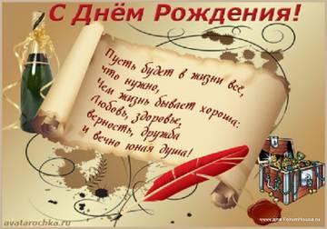 http://sd.uploads.ru/t/c1K2h.jpg
