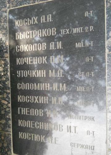 http://sd.uploads.ru/t/c2keJ.jpg