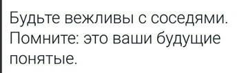 http://sd.uploads.ru/t/c35bk.jpg