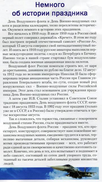 http://sd.uploads.ru/t/c42FE.jpg