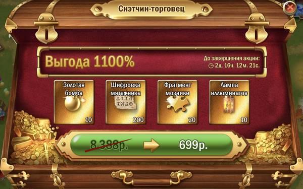 http://sd.uploads.ru/t/c6KNO.jpg