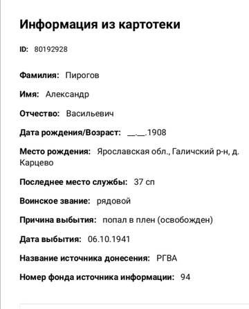 http://sd.uploads.ru/t/cBnzK.jpg