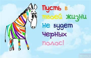 http://sd.uploads.ru/t/cCS1y.jpg