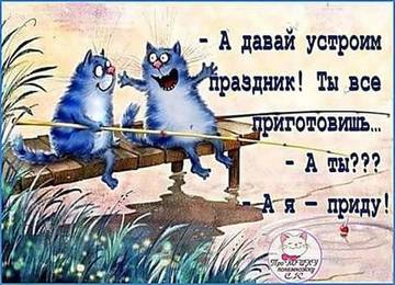 http://sd.uploads.ru/t/cE236.jpg