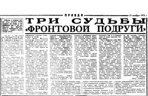 http://sd.uploads.ru/t/cHxAo.jpg