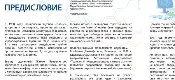 http://sd.uploads.ru/t/cIHpb.png