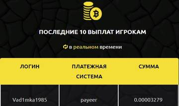 http://sd.uploads.ru/t/cMEqU.jpg