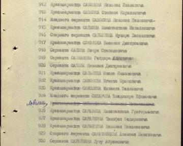http://sd.uploads.ru/t/cQOx5.jpg