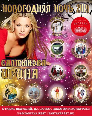 http://sd.uploads.ru/t/cRo3e.jpg