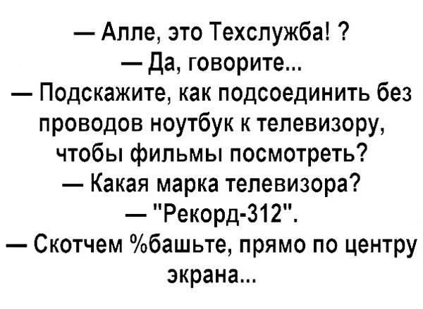http://sd.uploads.ru/t/cTdGI.jpg