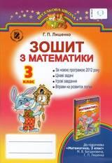 http://sd.uploads.ru/t/cUwWL.jpg