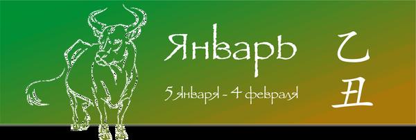http://sd.uploads.ru/t/cVxz1.png
