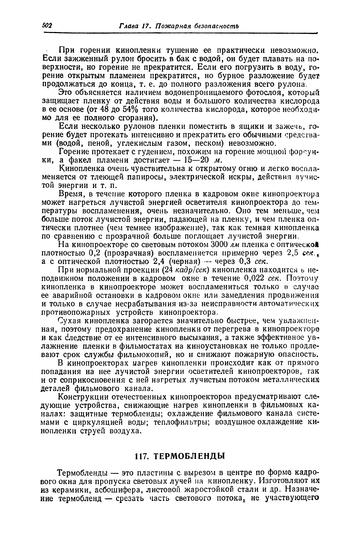 http://sd.uploads.ru/t/cW0s2.png