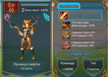 http://sd.uploads.ru/t/cXo4Z.png