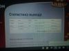 http://sd.uploads.ru/t/cYlhv.png