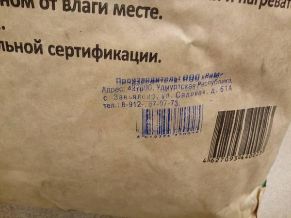 http://sd.uploads.ru/t/cdNUW.jpg