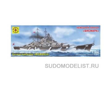 Новости от SudoModelist.ru - Страница 2 Ce8wC