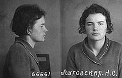 Репрессии в советский период - 2