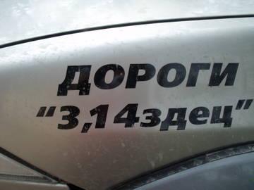 http://sd.uploads.ru/t/coN2A.jpg