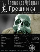 http://sd.uploads.ru/t/cohQ4.jpg