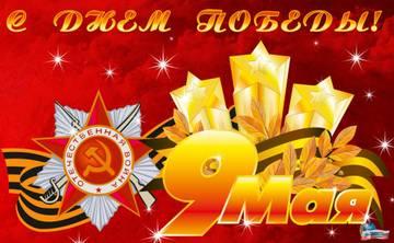 http://sd.uploads.ru/t/cpfNx.jpg