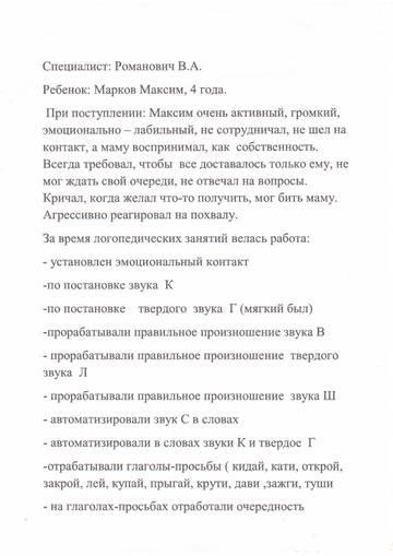 http://sd.uploads.ru/t/cpvs2.jpg