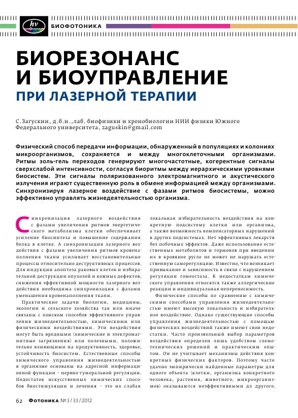http://sd.uploads.ru/t/cr7iN.png
