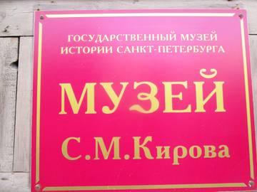 http://sd.uploads.ru/t/criut.jpg