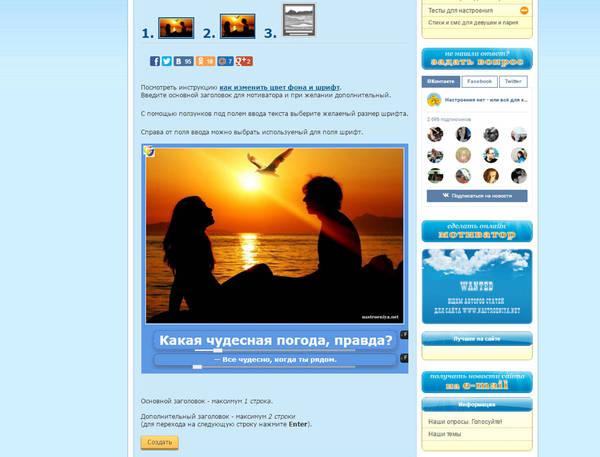 http://sd.uploads.ru/t/cyZ1O.jpg