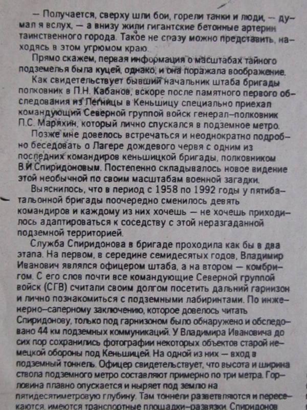 http://sd.uploads.ru/t/d0T3O.jpg