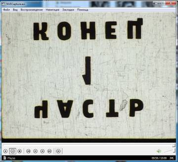 http://sd.uploads.ru/t/d1nQ6.jpg