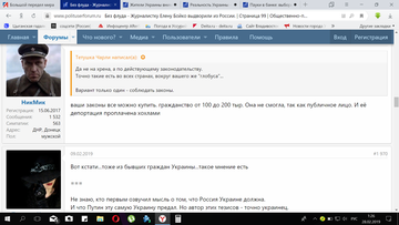http://sd.uploads.ru/t/d5Zai.png