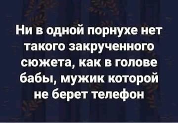 http://sd.uploads.ru/t/d6IjB.jpg