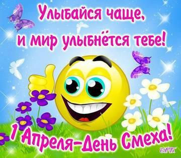 http://sd.uploads.ru/t/d8eZz.jpg
