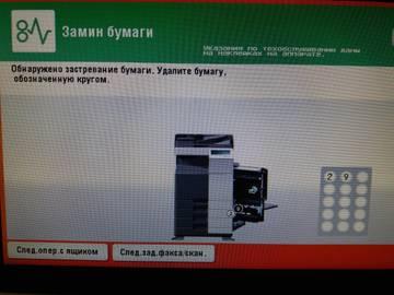 http://sd.uploads.ru/t/dAiPq.jpg