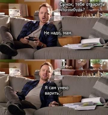 http://sd.uploads.ru/t/dH6Y0.jpg