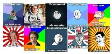 http://sd.uploads.ru/t/dIQ4m.jpg