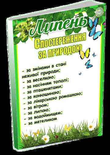 http://sd.uploads.ru/t/dK9bs.png