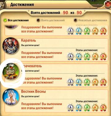 http://sd.uploads.ru/t/dRPwm.jpg