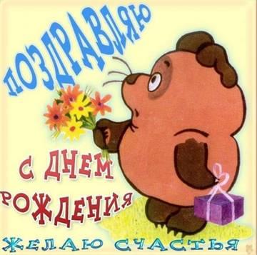 http://sd.uploads.ru/t/dUo2e.jpg