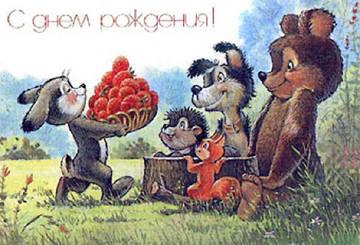 http://sd.uploads.ru/t/daR6F.jpg
