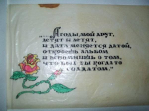 http://sd.uploads.ru/t/dfPLz.jpg