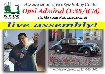 http://sd.uploads.ru/t/dgKf4.jpg