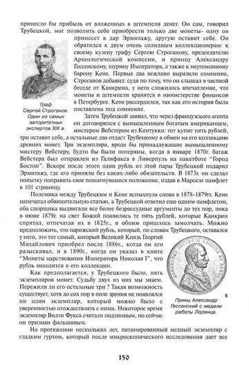 http://sd.uploads.ru/t/dgxfk.jpg