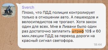 http://sd.uploads.ru/t/diWAM.png