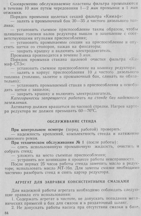 http://sd.uploads.ru/t/dj9hy.jpg