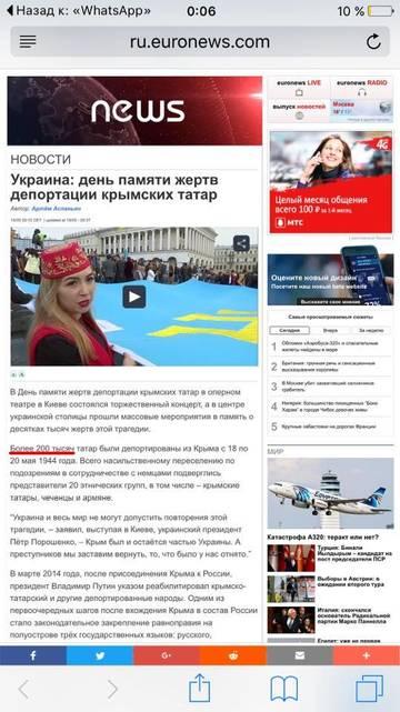 http://sd.uploads.ru/t/dlW5B.jpg
